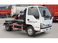 2 - 3tons détachable Roll Off Isuzu camion à ordures