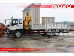 8m/1 tonne knuckle boom camion grue / avec CE/ISO9001/made in china/camion grue /boom